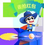 东莞网络公司